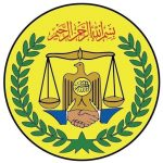 Government of Somaliland – Ministry of justice