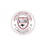 Australian Islamic School – Hargeisa